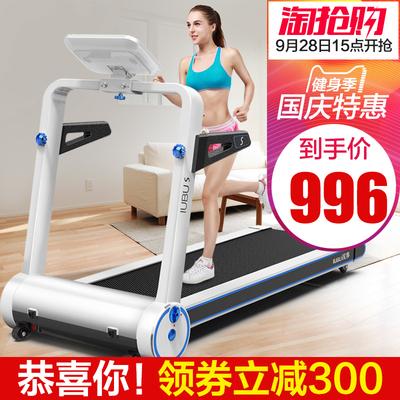 IUBU/优步跑步机