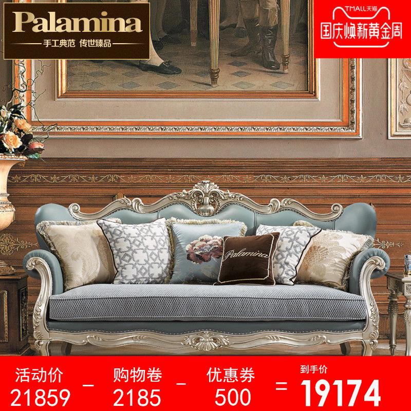 欧式布艺沙发组合123美式实木沙发简欧沙发客厅整装家具法式奢华