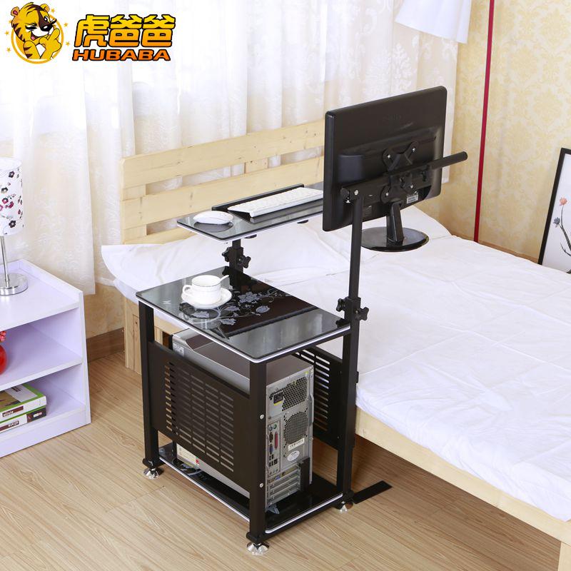 虎爸爸床边台式电脑桌小户型移动电脑台式桌省空间懒人床边电脑桌