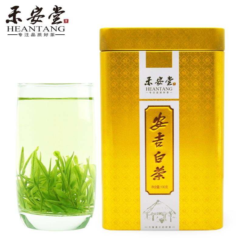 禾安堂正宗安吉白茶2018新茶叶共200g雨前特一级春茶