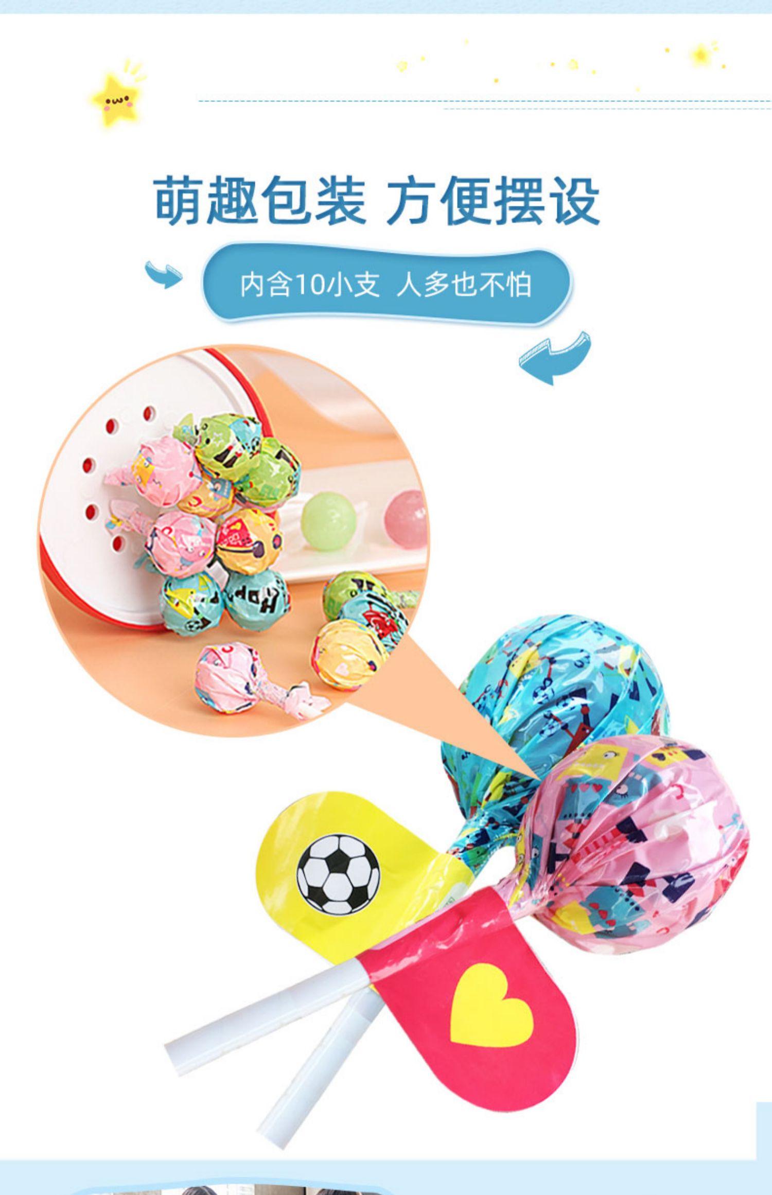 【6.9元】棒棒糖果10小只装