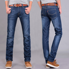 Jeans for men Front/Wolf 858