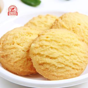 【拍2件】安佳黄油曲奇饼干40包