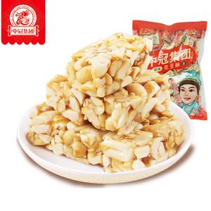 中冠集团花生酥500g四川特产中冠花生酥糖小吃糕点休闲零食喜糖果