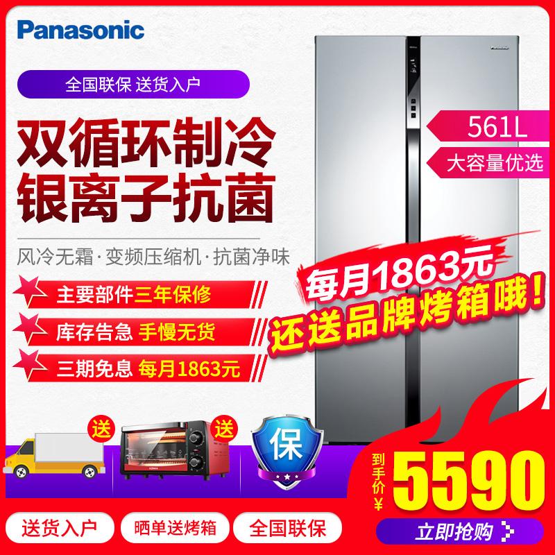 Panasonic-松下 NR-W56S1家用双开门对开门大电冰箱风冷无霜变频