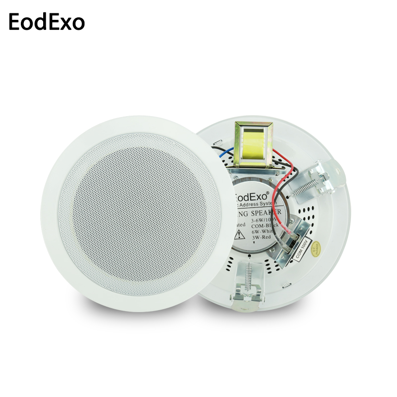 EodExo 808定压吸顶喇叭天花 背景音乐功放机公共广播音响套餐