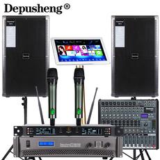 Hi-Fi акустика Depusheng D815 15 KTV