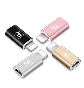 安卓转苹果6转接头iPhone5S 6S Plus iPad充电器线7P数据线转换头