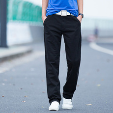 Casual pants Empire Maple Leaf Chinese