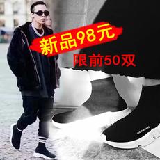 Обувь на высокой платформе Hua Ru