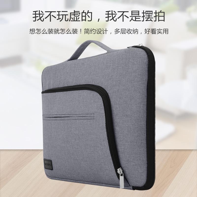 new微软平板电脑包surface pro 4 3保护套笔记本手提10.8寸内胆12