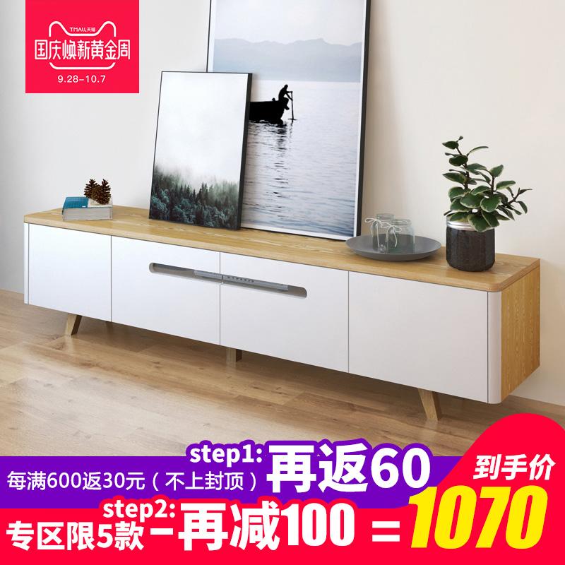 客厅电视柜茶几组合北欧小户型电视机柜现代简约烤漆多功能地柜