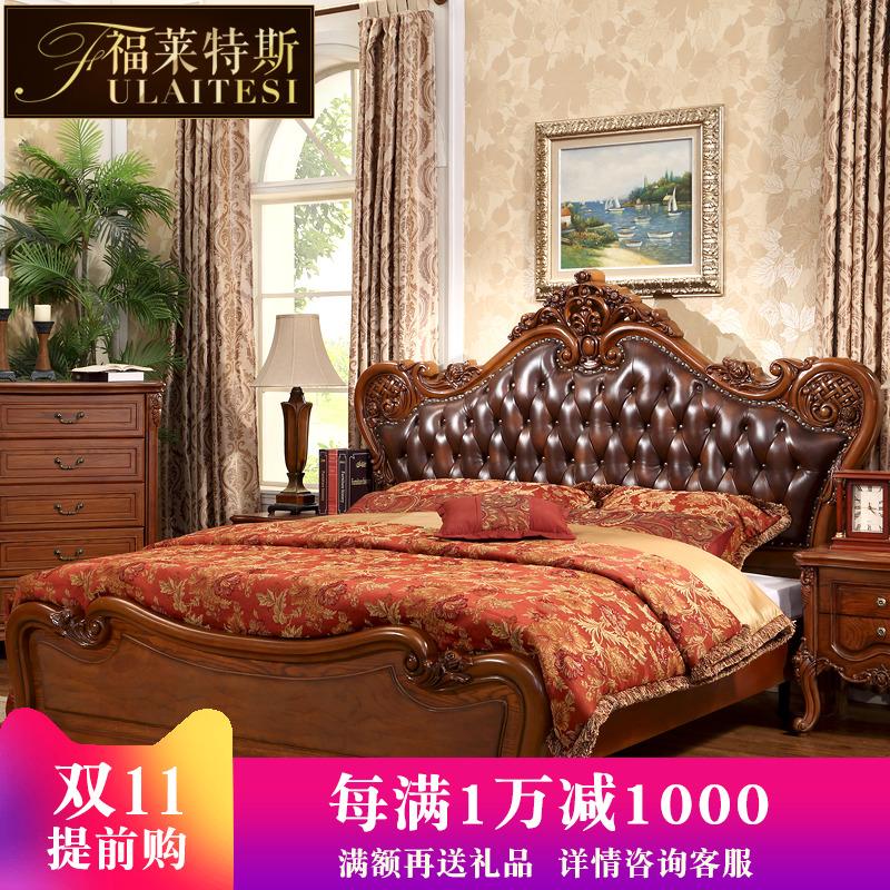 欧式真皮床双人1.8米实木雕花美式卧室家具皮艺奢华深色结婚大床