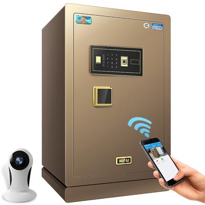 虎牌保险柜wifi智能3C认证保险柜家用小型防盗指纹保险箱80cm办公