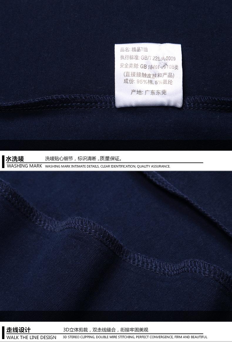博帝宾利旗舰店_Bodeybinleo/博帝宾利品牌产品详情图
