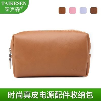 Tekson Apple Laptop MacBook Power Pack Portable Mouse Accessories Bag Leather Storage Bag