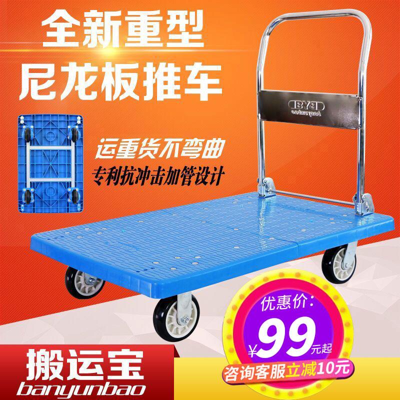 2018新款加钢管平板车静音手推车拖车折叠拉货车搬运车四轮小推车