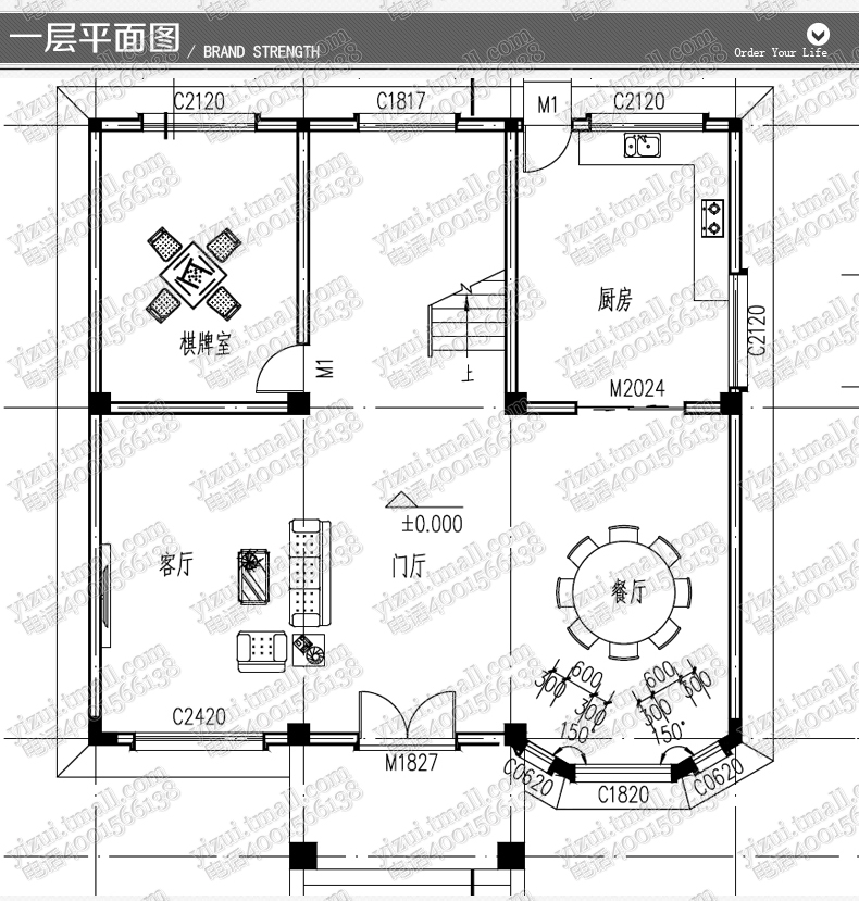 欧式三层别墅图纸农村自建房设计图建筑施工图二层半造房方案乡村