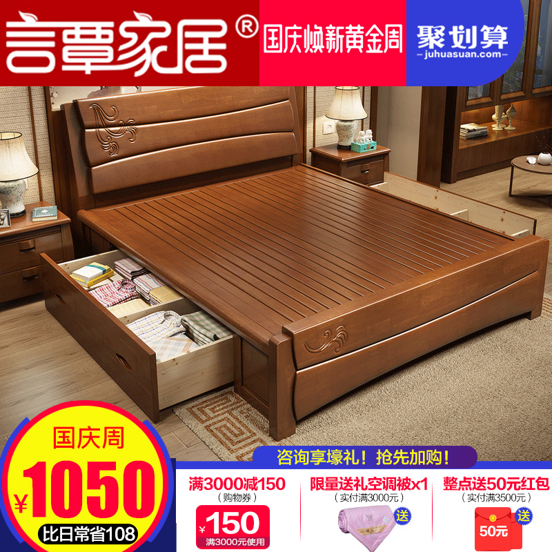 新中式实木床1.8米现代简约经济型单双人床1.5米主卧储物高箱床
