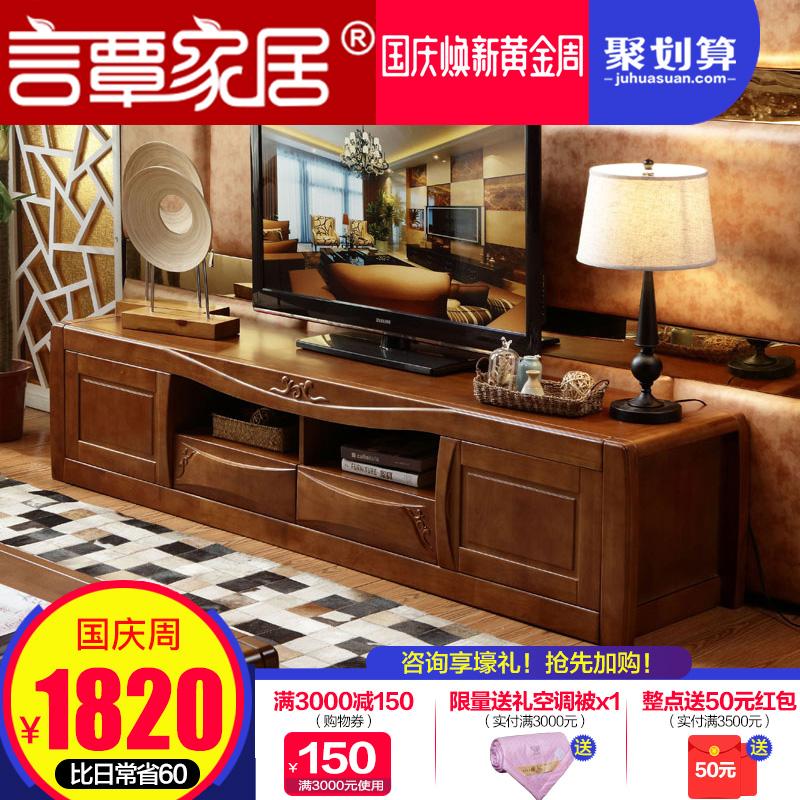 新中式实木电视柜组合客厅电视柜现代简约实木地柜储物柜客厅家具