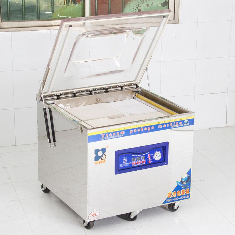 600型真空包装机干湿两用包装机封口机食品杂粮真空机压缩机660型