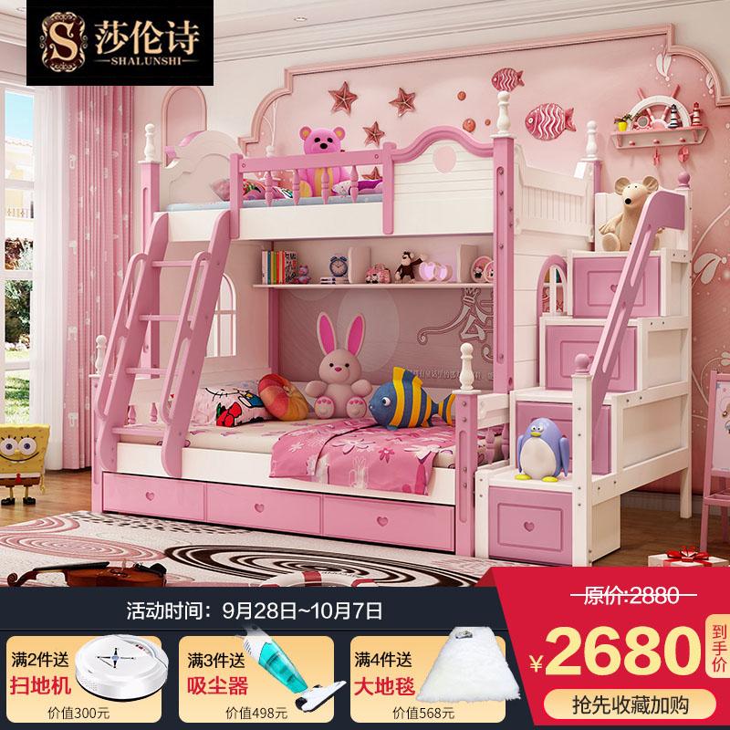 子母床儿童上下床铺高低双层床带护栏男女孩卧室实木多功能送床垫