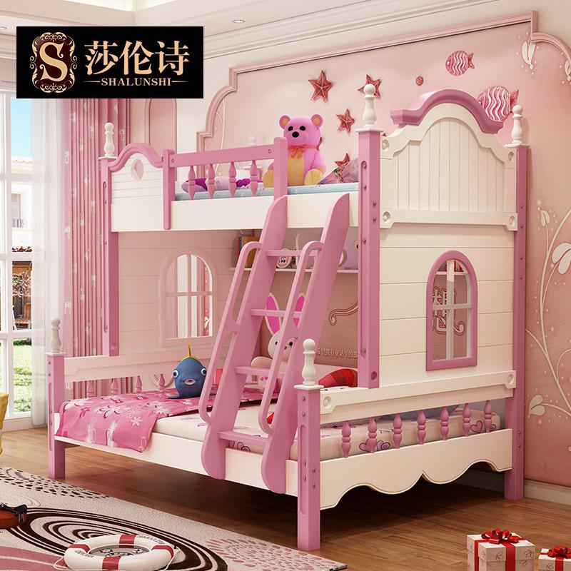 子母床儿童上下床铺高低双层床带护栏男女孩卧室实木多功能 预售