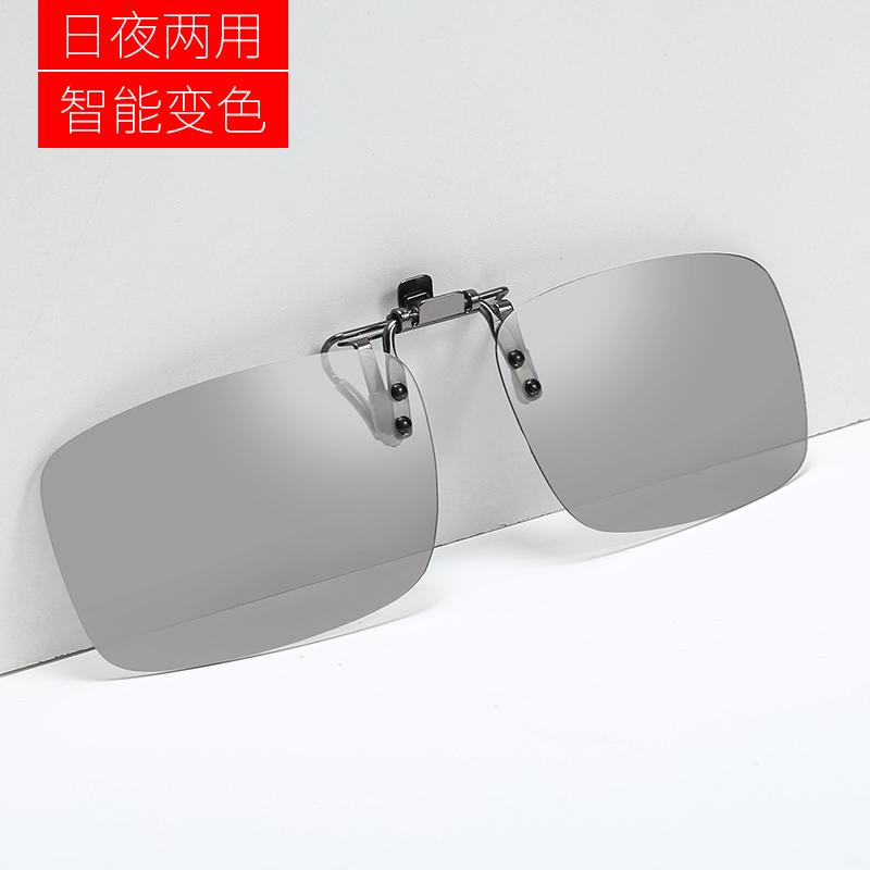 日夜两用墨镜男士夹片式太阳镜近视眼镜变色夹片偏光镜女夜视夹片