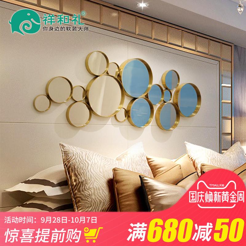 铁艺壁挂背景墙面墙上装饰品墙饰客厅酒店样板房餐厅金属壁饰挂件
