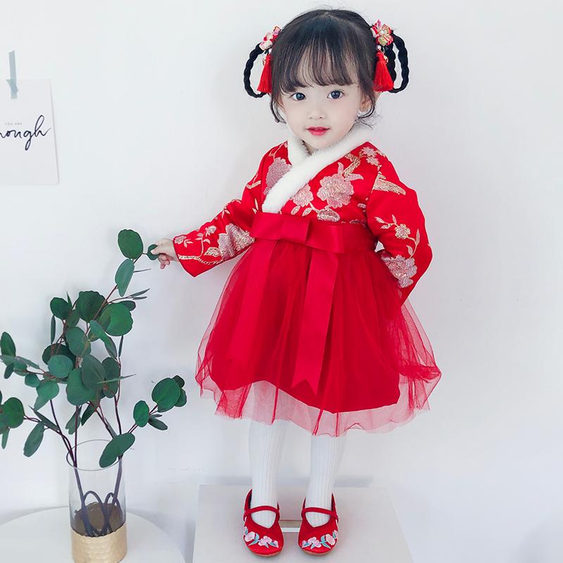 女童汉服冬装儿童中国风唐装婴儿周岁新年装过年衣服女宝宝拜年服
