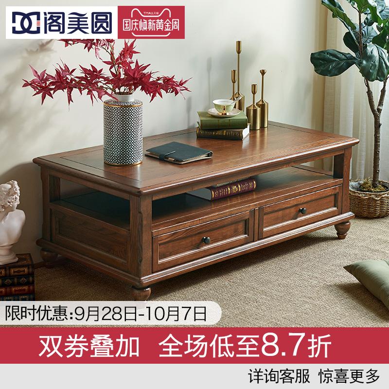 美式实木茶几简约客厅小户型电视柜组合储物柜子白蜡木原木家具