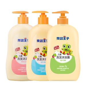 青蛙王子宝宝儿童洗发水沐浴露二合一水果/草本/牛奶精华480ml