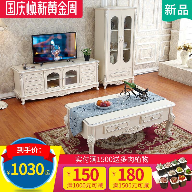 朗境欧式电视柜茶几组合客厅白色复古家具1.6-1.8-2米卧室电视柜