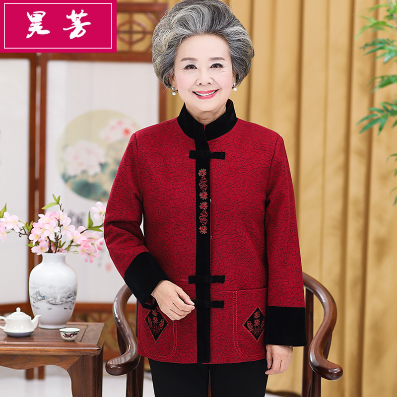 Middle-aged and elderly women's spring and autumn clothing coat