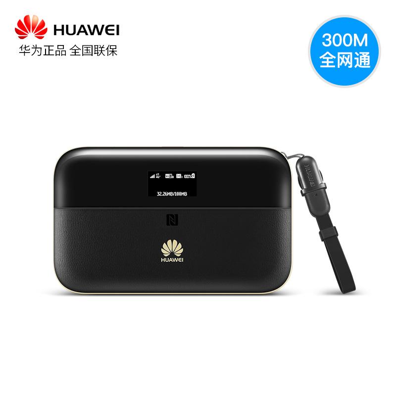 华为随行wifi 2 pro随身移动车载网络4g无线路由器插卡sim卡手机热点设备三网数据终端便携式mifi全网通e5885