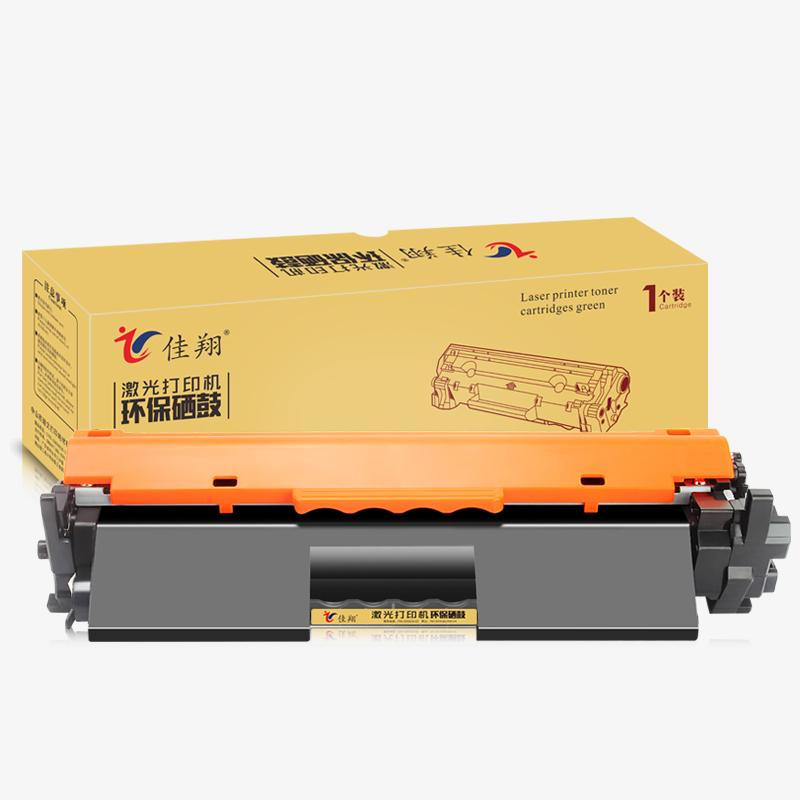 佳翔 适用惠普HP30a粉盒CF230a M203d M203dn m203dw打印机硒鼓mfp M227sdn m227d M227fdn易加粉墨盒M227fdw