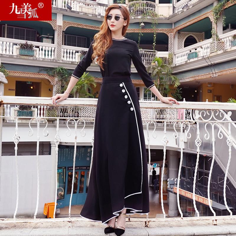 2018女装新款早秋装初秋季冬温柔成熟风时尚气质潮长裙两件套套装