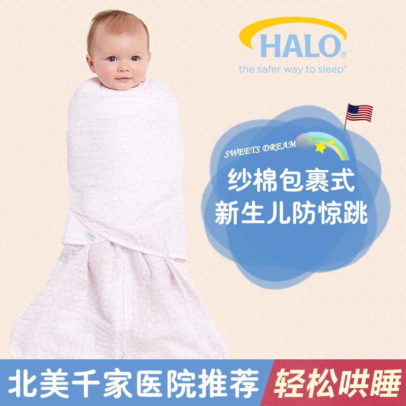 夏天空调房用美国HALO新生儿包裹式防惊跳双层纱棉透气需手洗睡袋