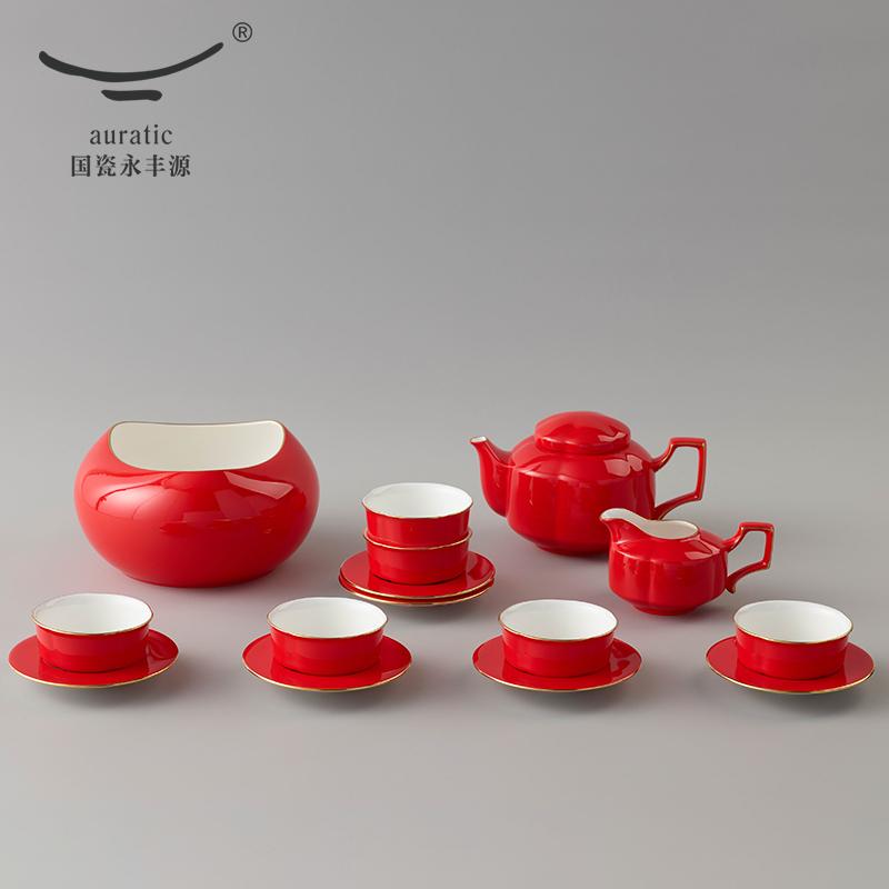 国瓷永丰源 雅韵-雅梅-雅兰满堂红茶杯茶壶 陶瓷功夫茶具套装