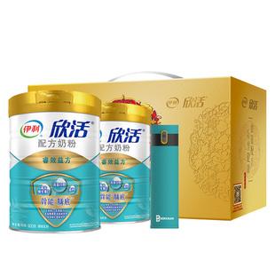 【礼盒装】伊利欣活骨能配方900g*2罐