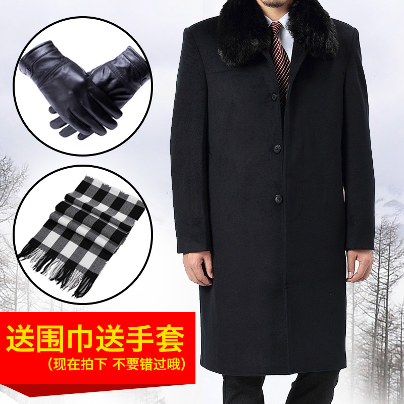 Men's coat Humnkng f002