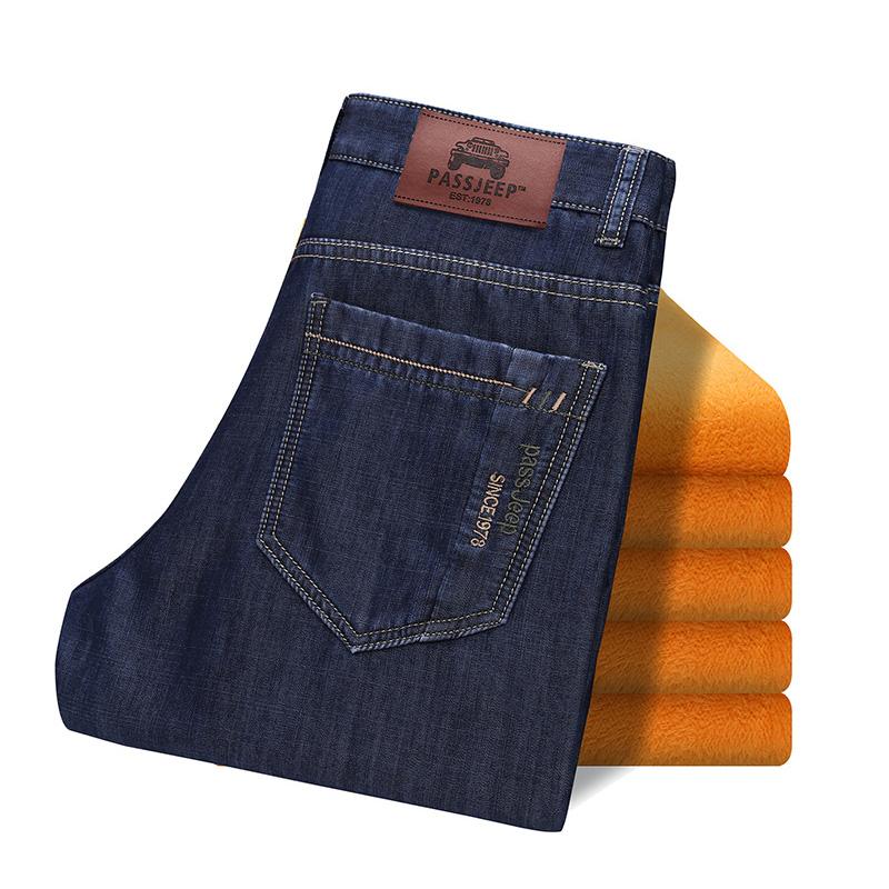 Джинсы мужские Jeans f/6623