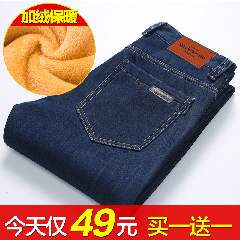 Jeans for men Jeans f/6623