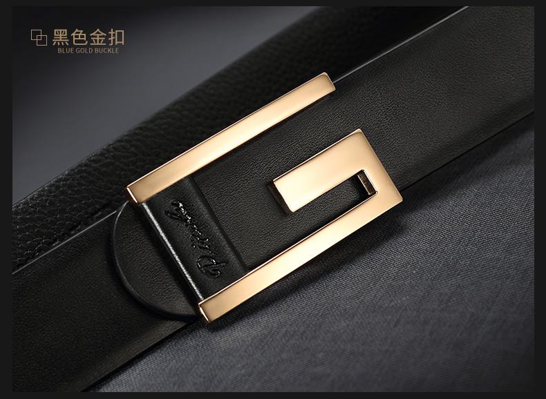 finshine法帅旗舰店_FINSHINE/法帅品牌产品评情图
