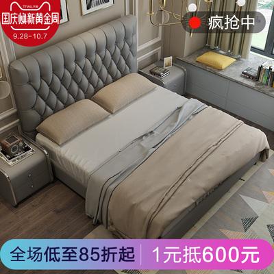 真皮床现代简约主卧双人床1.8米大气卧室小户型软包高箱储物婚床