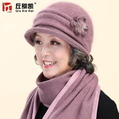 中老年人兔毛针织帽女秋冬加厚防寒保暖老人帽子女冬季奶奶妈妈帽
