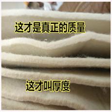 Письменные принадлежности Чистая шерсть ковров, живопись