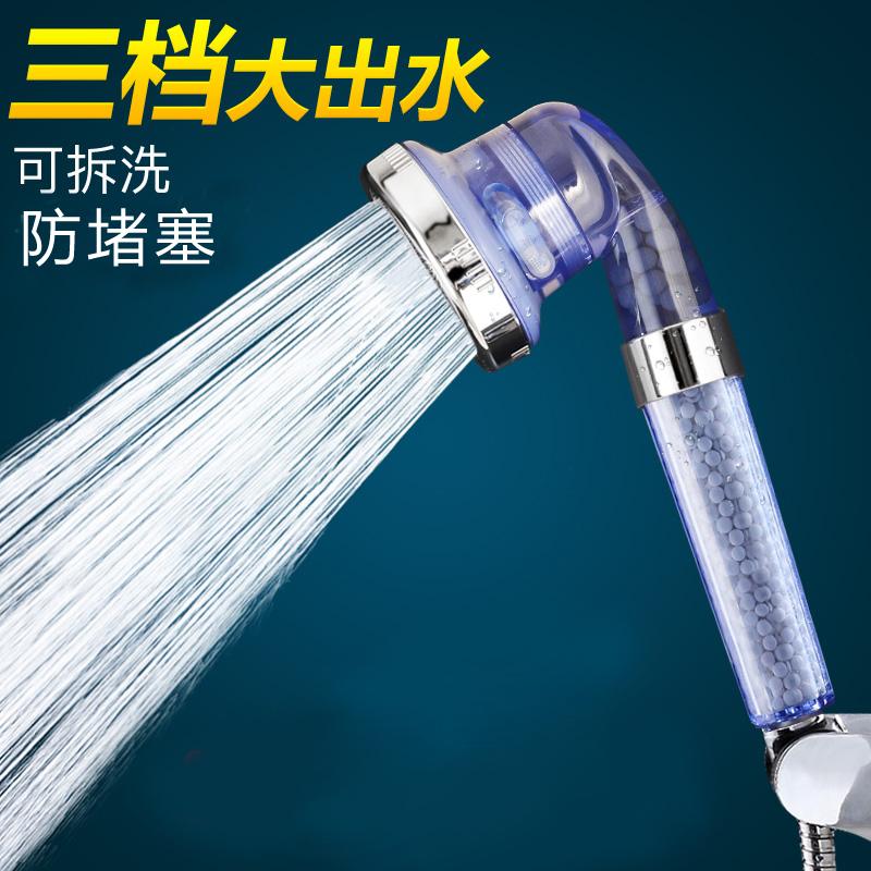 淋浴花洒喷头增压手持莲蓬头热水器淋雨洗浴浴室家用洗澡花晒套装