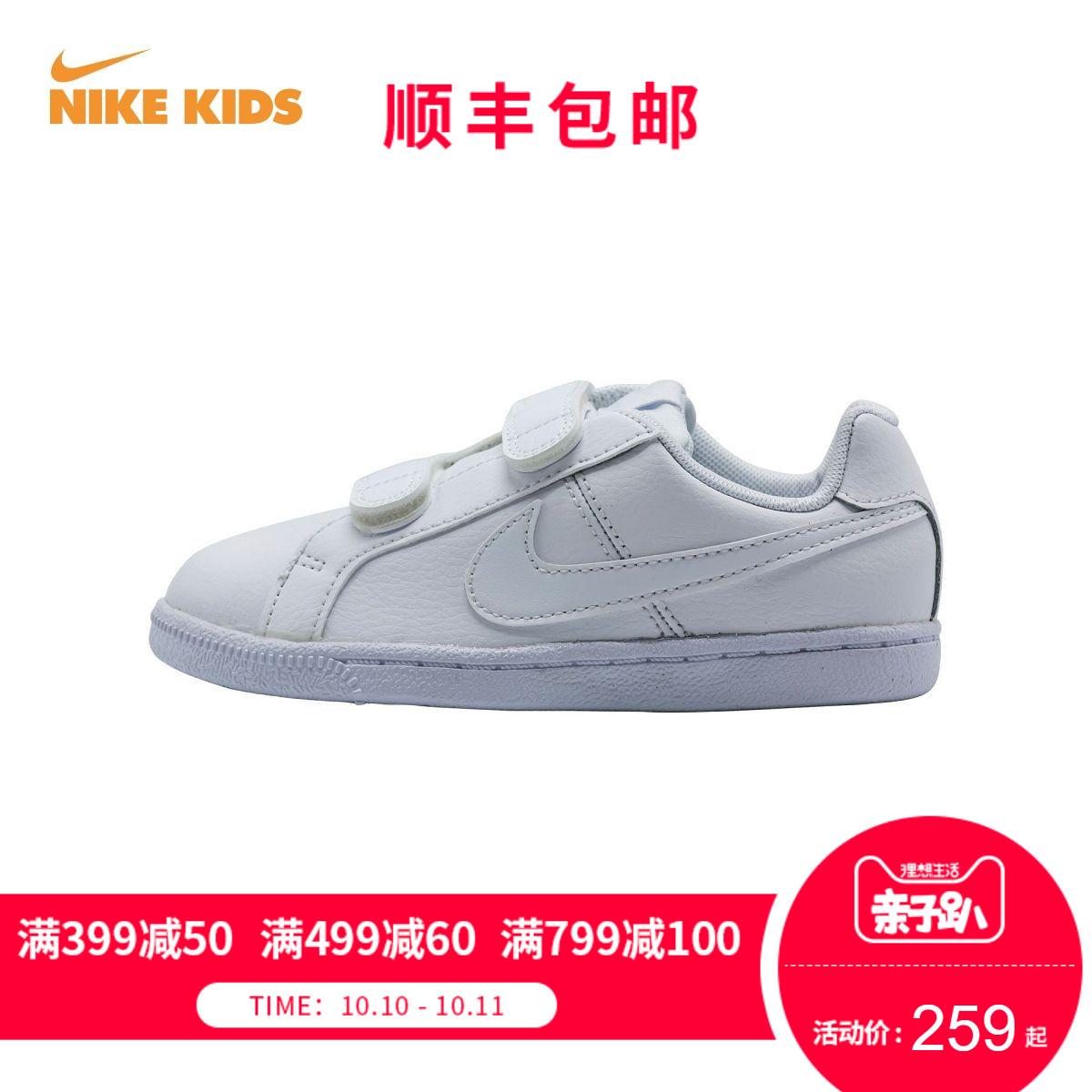 NIKE-耐克儿童白色运动鞋婴童小童休闲鞋小白鞋男童女童鞋秋季