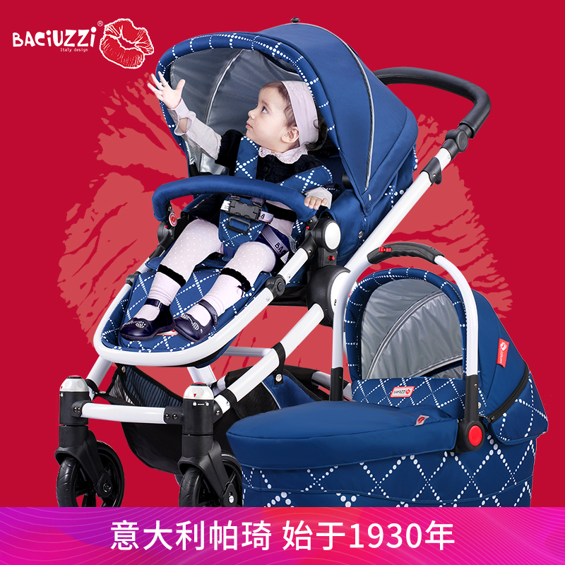 帕琦高景观婴儿推车可坐躺双换向儿童车折叠避震四轮宝宝bb手推车